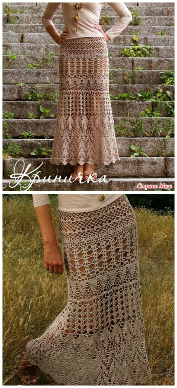 Evening Lace Maxi Skirt Crochet Free Pattern - #Crochet; Women #Skirt; Free Patterns For Any Season
